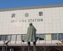 岡山のアパレル営業求人