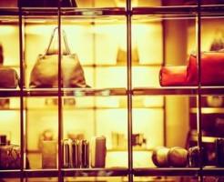 高知県のファッション業界求人