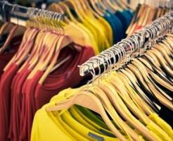 広告宣伝業務のファッション業界求人