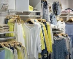 静岡のファッション業界求人