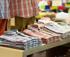 栃木県のファッション業界求人