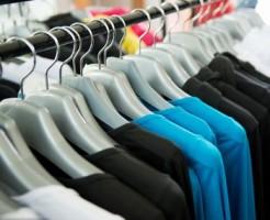 徳島県のファッション業界求人