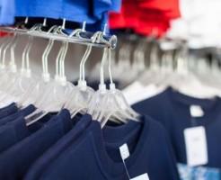 鳥取のファッション業界求人