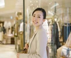 兵庫県のファッション業界求人