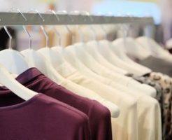 町田市のファッション業界求人