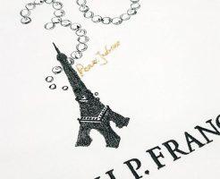 アッシュペーフランスの中途採用情報