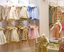 【東京】子供服のパタンナーを募集する求人案件